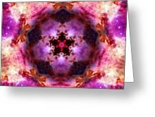 Orion Nebula Iv Greeting Card