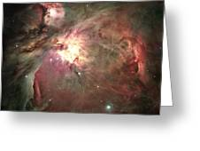 Space Hollywood - Orion Nebula Greeting Card