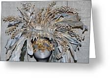 Ornamental Mask Greeting Card
