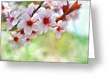 Ornamental Plum - Digital Paint Greeting Card