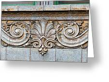 Ornamental Scrollwork Panel - Architectural Detail Greeting Card