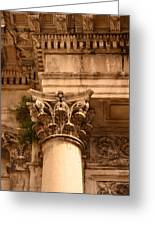 Ornate Column  Greeting Card