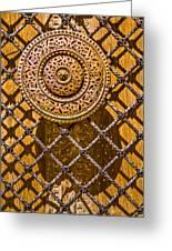 Ornate Door Knob Greeting Card