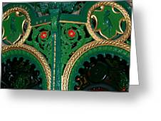 Ornate Fountain Detail Greeting Card