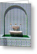 Ornate Fountain - Oman Greeting Card