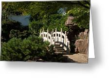 Ornate White Stone Bridge  Greeting Card