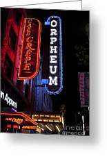 Orpheum And Cafe Crepe Greeting Card