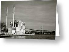 Ortakoy Mosque  Greeting Card