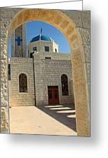 Orthodox Church Entrance Greeting Card