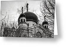 Orthodox Church Greeting Card