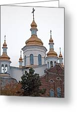 Orthodox Crosses Greeting Card