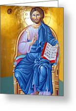 Orthodox Icon Of Jesus In Blue Greeting Card