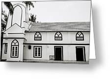 Orthodox Syrian Church In Cochin Greeting Card