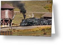 Osier Water Tank Greeting Card