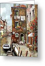 Osteria Sul Canale Greeting Card