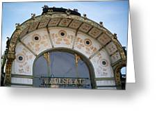 Otto Wagner Pavilion At Karlsplatz Greeting Card