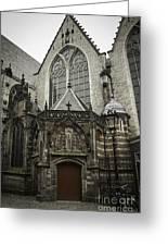 Oude Kerk Door With Bikes Amsterdam Greeting Card