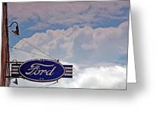 Our Ford  Greeting Card