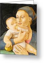 Our Lady Nursing The Child Greeting Card