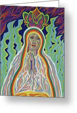 Our Lady Of Fatima 2012 Greeting Card