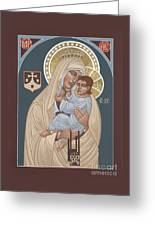 Our Lady Of Mt. Carmel 255 Greeting Card