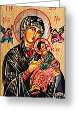 Our Lady Of Perpetual Help Icon Greeting Card