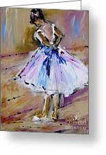 Our  Ballerina Girl Painting Greeting Card