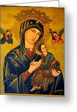 Our Mother Of Perpetual Help Rome Greeting Card