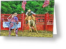 Out The Gate Greeting Card