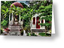 Outdoor Chapel In Gustavia  Greeting Card