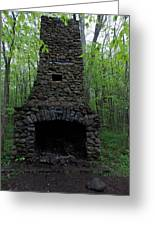 Outdoor Fireplace Greeting Card