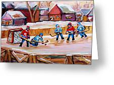 Outdoor Rink Hockey Game In The Village Hockey Art Canadian Landscape Scenes Carole Spandau Greeting Card