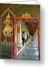 Outer Hall In Thai-khmer Pagoda At Grand Palace Of Thailand Greeting Card