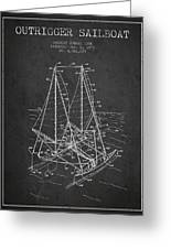 Outrigger Sailboat Patent From 1977 - Dark Greeting Card