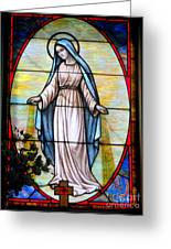 Oval Mary Greeting Card