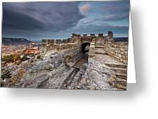 Ovech Fortress Greeting Card
