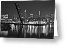 Over The Cuyahoga Greeting Card