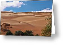 Over The Dunes Greeting Card
