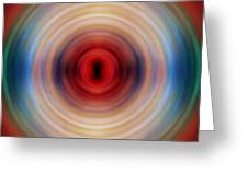 Over The Rainbow Spin Art 10 Greeting Card