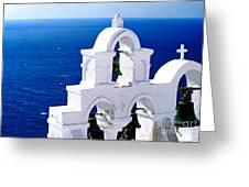 Overlooking Aegean Greeting Card