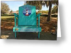 Oversized Beach Chair Greeting Card