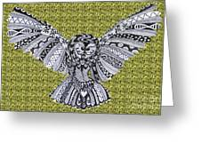 Owl In Flight Green Greeting Card