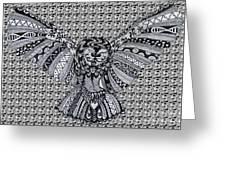 Owl In Flight Pattern Greeting Card