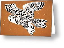 Owl In Gold Sky Greeting Card