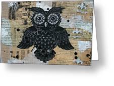 Owl On Burlap2 Greeting Card