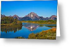 Oxbow Bend II Greeting Card