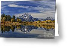 Oxbow Reflections Greeting Card