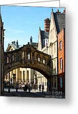 Oxford Bridge Of Sighs Greeting Card