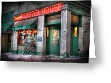 Oyster House Greeting Card