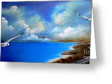 Pacific Highway 1 Greeting Card